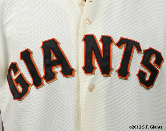 matt cain, perfect game, june 13, 2012, sf giants, san francisco giants, photo, jersey