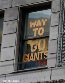 Way To Go Giants