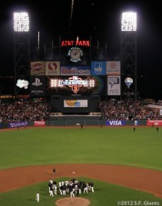 sf giants, clinch the west, photo, 2012,