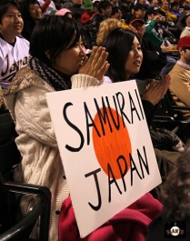 WBC, Puerto Rico, Japan, AT&T Park, San Francisco, Giants,