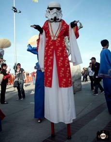 Chinese Heritage Night