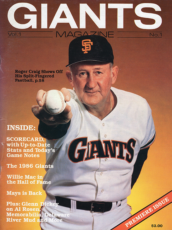 premier issue, giants magazine, roger craig, 1986