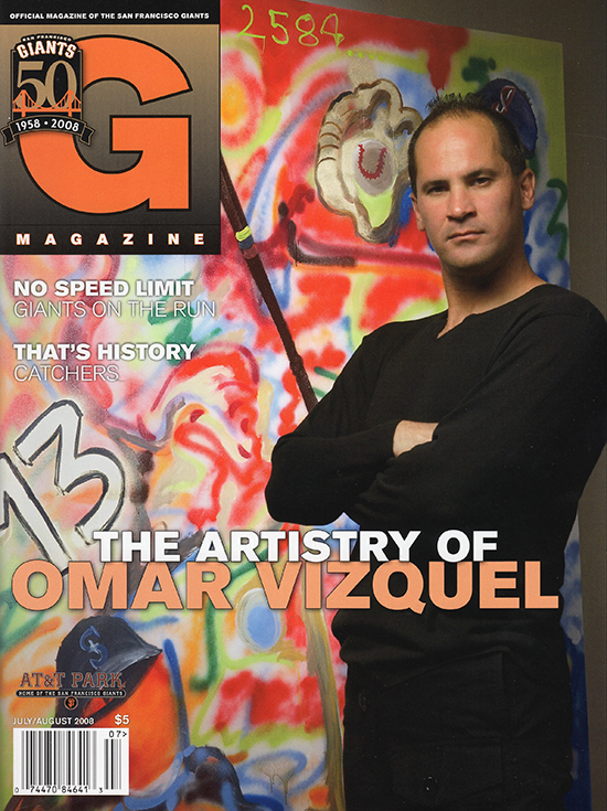 giants magazine, july 2008, the artistry of omar vizquel